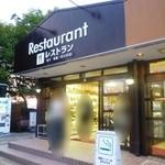小矢部川サービスエリア 下り線 レストラン -