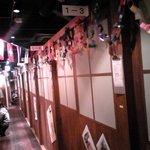 個室居酒屋 京都私立 河原町小学校 -