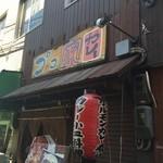 カレーとお酒のお店。プコ家 - 入口