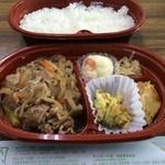 せんぱいの店 - 牛どん弁当(500円)