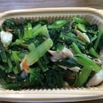 せんぱいの店 - 小松菜と鶏肉の中華和え(200円)