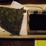 おきなわ畑 - もずくの天ぷら