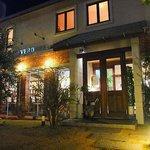 3185637 - 『VERDURE cafe』外観。