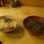31850933 - アサリご飯と魚のだしたっぷりの汁物で〆