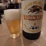 31853822 - ビール