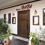 Bistro BeBe -
