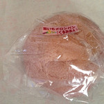 久谷 - 料理写真:紫芋メロンパン、餡も紫芋でした