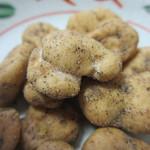 豆のはざま - ブラックペッパービーンズアップ