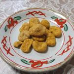 豆のはざま - カレービーンズ