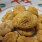豆のはざま - カレービーンズアップ