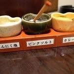 和風厨房 りゅう扇 - お塩3種
