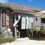 そば処 竹の子 - お店は竹富島の集落内にあります。