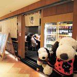 鉄板酒場 犇屋 - 今日は久しぶりに天王寺グルメレポート~!! ボキらは天王寺MIOの11階にある鉄板焼き屋さんに お食事にやってきました。