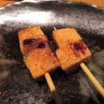 鉄板酒場 犇屋 - 長芋醤油漬け 150円×2 (串は2本からの注文だそうです) ちょっと小さいけど、 コクと粘りのあるお芋です。