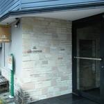 31864859 - なかなかエエ雰囲気の珈琲店。