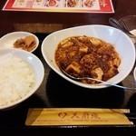 31866193 - 四川マーボー豆腐 980円