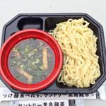 麺鮮醤油房 周平 - 「周平つけめん」(2014大つけ麺博)