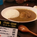 キラ★キラ - たまご&チキン M