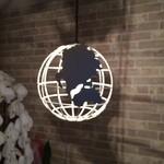 地球の中華そば - 地球な照明