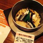海鮮釜居酒 花火 - 釜飯