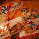 人形町駄菓子バー - 私が食べた駄菓子たち。