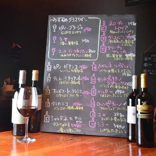ボトルワインが1980円!!