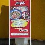 中華料理 西華 -