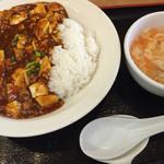 竹園 - 竹園 マーボ丼 ランチだと390円かな
