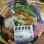 ステーションデリ - 国産鶏の辛旨温玉丼 <税込> 429円 (2014.10.23)