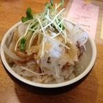 KUCHE - 自家製鶏丼(430円)