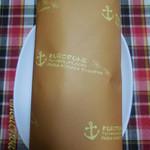 黒船菓子店 - スーパージャムロール  ¥1404