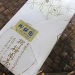 柳桜園茶舗 - 包装紙はこんな感じです。