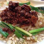 阿里城 - ミニ坦子麺 アップ