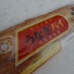春華堂 - 料理写真: