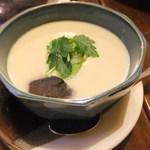 海山 - 茶碗蒸し