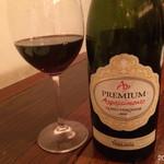 """31896066 - AP""""Premium Appassimento"""",Rosso Veronese"""