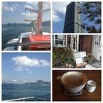 ビオン ハグカフェ - 今日は下関、門司港に来ています。 ちょっと珈琲Time。 (^_^)