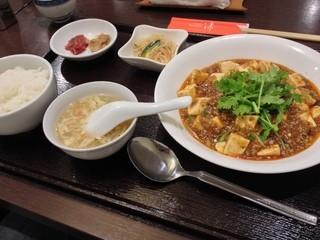 チャイニーズレストラン 凜 - 陳麻婆豆腐セット