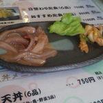 天ぷら倶楽部 - 塩から、漬物、きむち