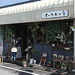 31902989 - 西荻窪のカレー評判店「オーケストラ」