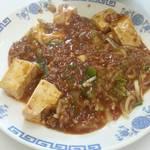 山水園 - 料理写真:麻婆豆腐ハーフ