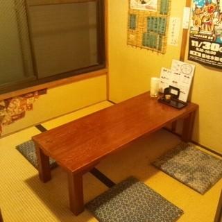 【個室】細長テーブルのお座敷席(2~3名様)