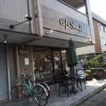 カフェ ソラノキ -
