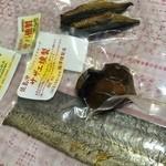 梅澤燻製店 - 料理写真:燻製