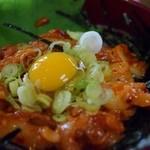 新鮮処 魚里 - ピリ辛えんがわユッケ丼(ピリ辛えんがわユッケ丼膳)