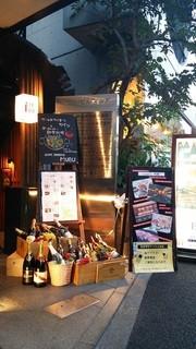 MUBU - ワインのディスプレイなどで賑やかなエントランス