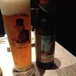 31909462 - 幻のビール