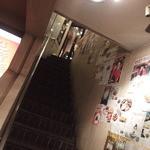アーンドラ・ダイニング - 階段をのぼって2階です