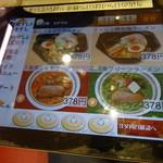 31912673 - iPadでいろいろ注文!(2014.10)