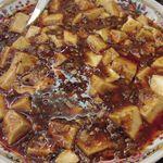 31914642 - 麻婆豆腐